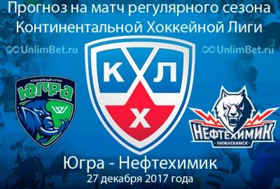 «Авангард» отправил вотставку основного тренера Скабелку