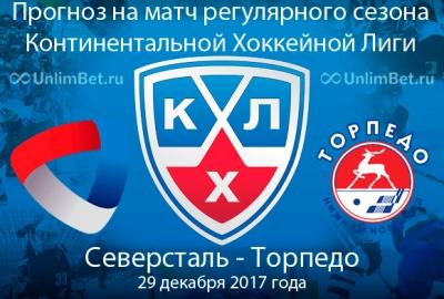 ЦСКА победил столичное «Динамо» всерии буллитов вматче КХЛ