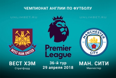«Реал» готов потратить 280 млн евро назвезд «Манчестер Сити»