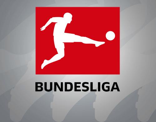 Ставки на Чемпионата Германии