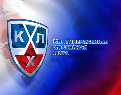 Ставки на Российский хоккей