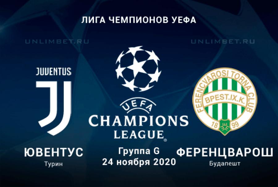 Yuventus Ferencvarosh Prognoz Na 24 11 2020