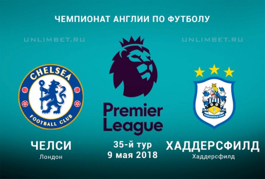 Прогнозы на матч уругвай-англия 2018 год