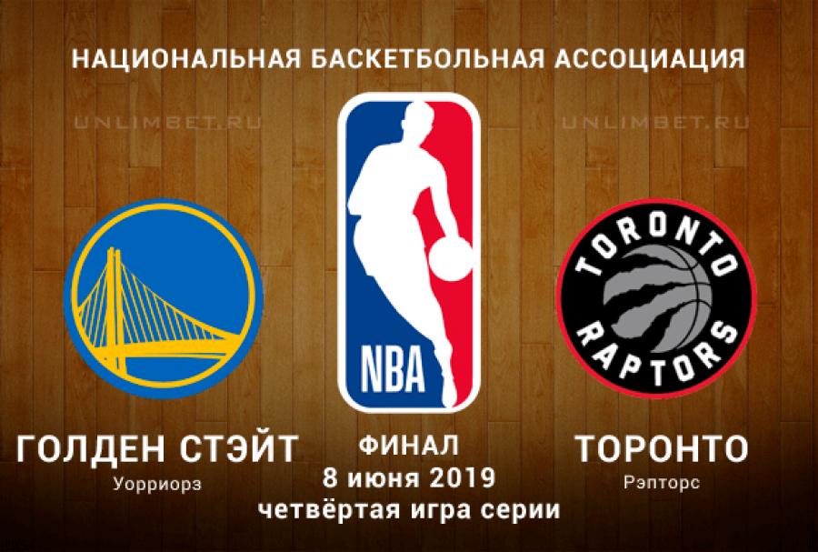 Ставка прогноз ru прогнозы на спорт 1