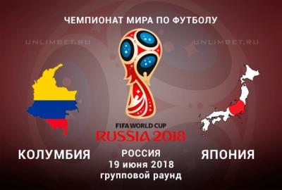 Прогноз на матч3 июня бразилия-панама