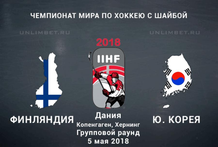 прогноз матча южная корея-уругвай