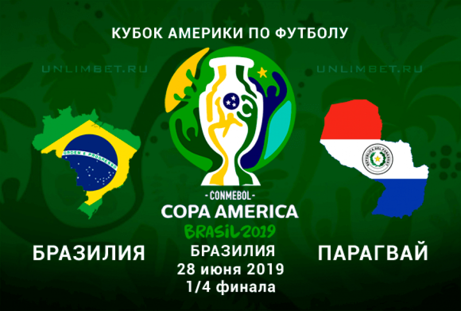 чемпионат мира по футболу 2017 парагвай япония прогноз