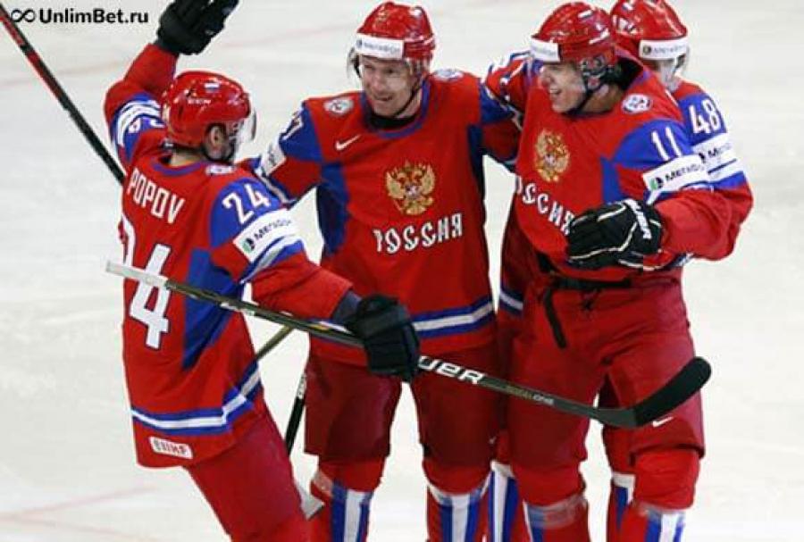 Прогнозы хоккей россия казахстан