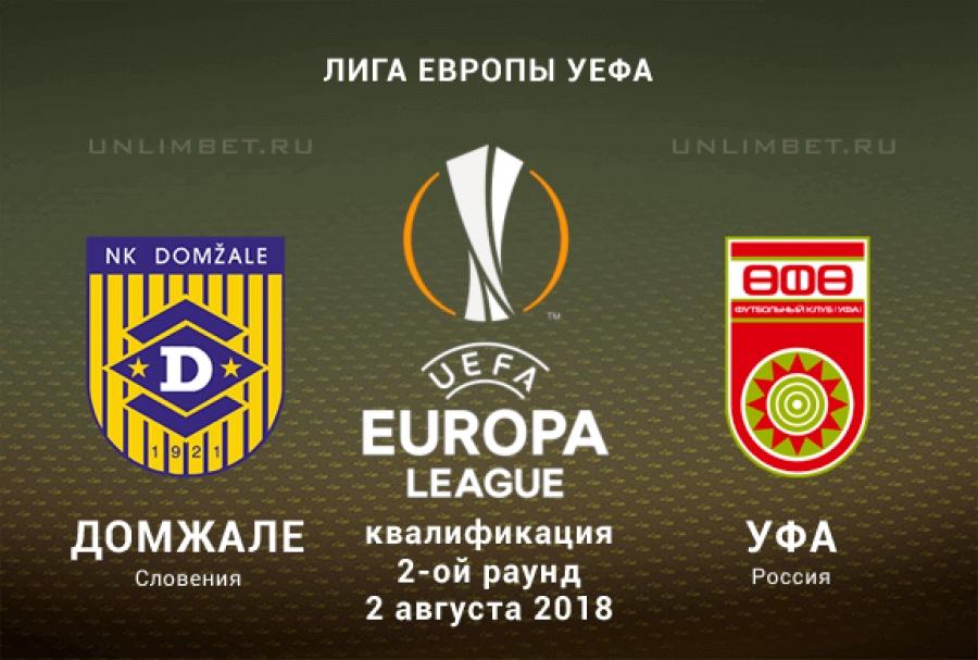 Спорт прогнозы на футбол лига европы сегодня [PUNIQRANDLINE-(au-dating-names.txt) 45