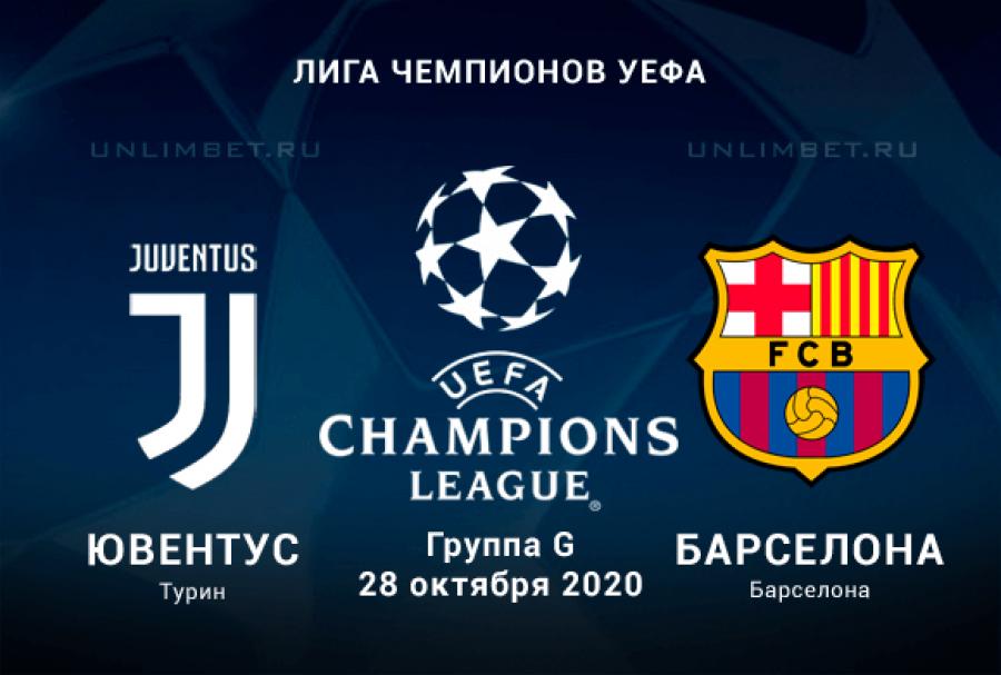 Yuventus Juventus Novosti Kluba Jufc Ru Byvsh Yuventus Ru