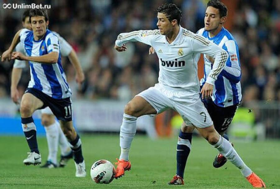 Реал сосьедад реал 30 апреля 2016 онлайн