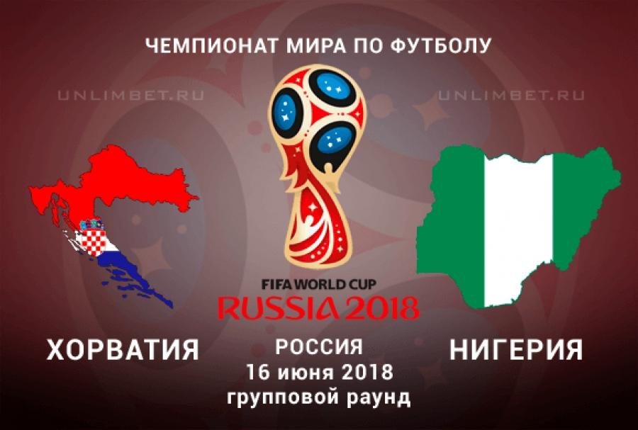 ставки на матч Косово Сербия
