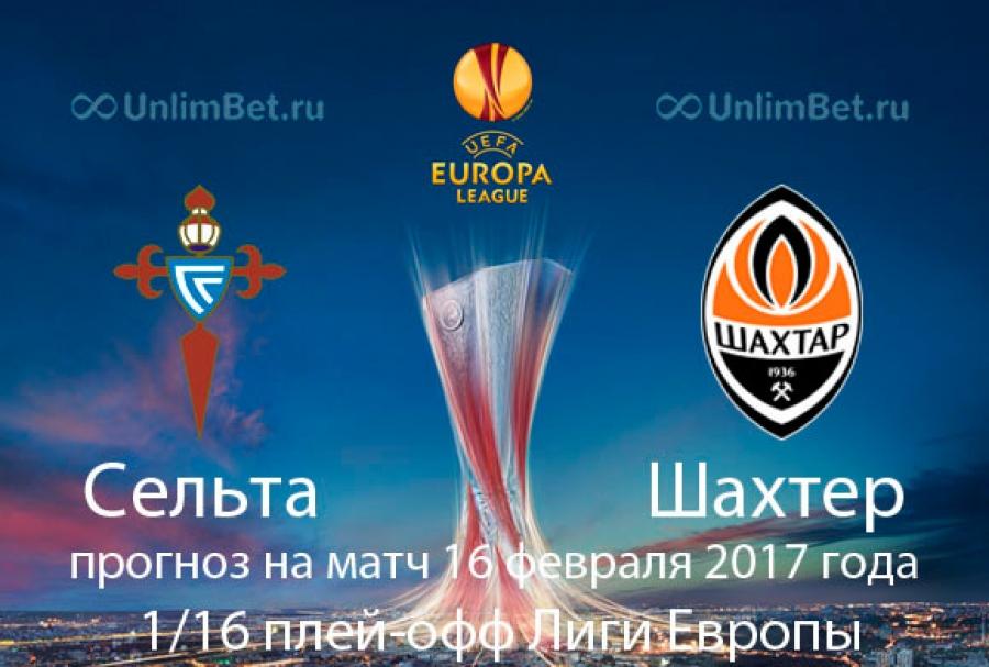 россия матч на хоккей 16.02.17 словакия прогноз